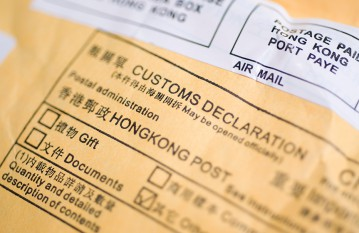 CUSTOMS BROKERAGE AND PRIVILEGE SERVICE Import-Export Customs Clearance